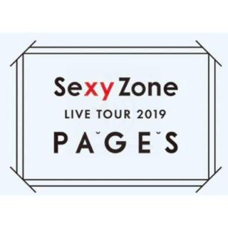 セクシー ゾーン(Sexy Zone)のちび様 専用(その他)