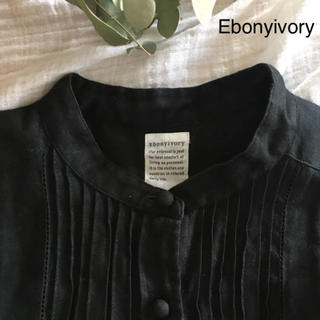 エボニーアイボリー(Ebonyivory)の美品 エボニーアイボリー ワンピース スカート ジレ リネン(ひざ丈ワンピース)