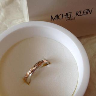ミッシェルクラン(MICHEL KLEIN)のK18とsvのリング(リング(指輪))
