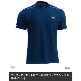アンダーアーマー(UNDER ARMOUR)の未使用‼️タグ付 アンダーアーマー  Tシャツ  Sサイズ(Tシャツ/カットソー(半袖/袖なし))