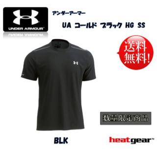 アンダーアーマー(UNDER ARMOUR)のアンダーアーマー Tシャツ アンダーシャツおまけ Sサイズ(Tシャツ/カットソー(半袖/袖なし))