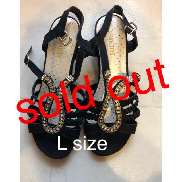 夏 サンダル キラキラ L レディースの靴/シューズ(サンダル)の商品写真