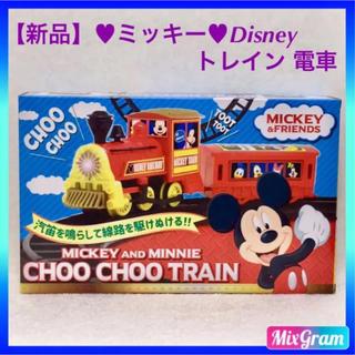 ディズニー(Disney)のSALE【新品】♥︎ミッキー♥︎ディズニー トレイン 電車 チューチュートレイン(電車のおもちゃ/車)