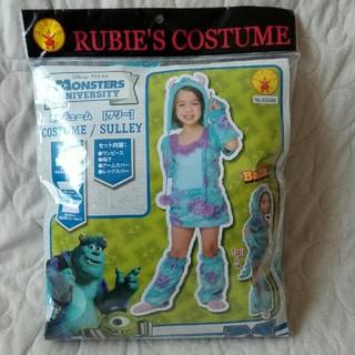 ディズニー(Disney)のRUBIE 'S  COSTUME   ルービーズ サリーコスチューム Tod(衣装一式)