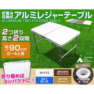 新品☆ アウトドアテーブル レジャーテーブル  90cm×60cm A61A-k(アウトドアテーブル)