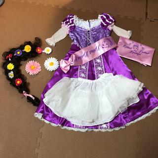 ディズニー(Disney)のビビディバビディブティック ラプンツェル ドレス(衣装)