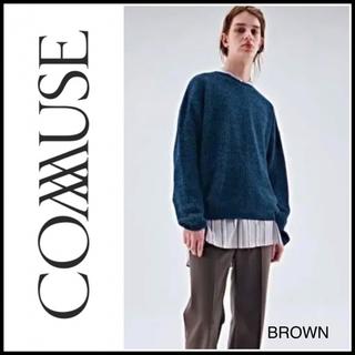 ストフ(stof)のCOMMUSE 18ss オーバーサイズ プルオーバーニット コミューズ(ニット/セーター)