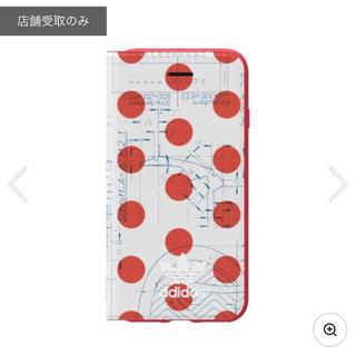 アディダス(adidas)のadidas iPhone7ケース(iPhoneケース)