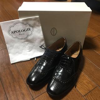 ナノユニバース(nano・universe)のアポロジー 靴(ローファー/革靴)