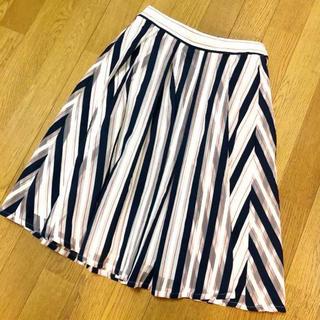 デイジークレア(DazyClair)の新品タグあり Dazy clair ネイビーストライプ スカート(ひざ丈スカート)