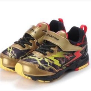 スーパースター(SUPERSTAR)の新品未使用 スーパースター バネのチカラ 男の子 子供靴  イナズマスプリンター(スニーカー)