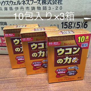 ハウスショクヒン(ハウス食品)のハウスウコンの力  顆粒  10包×3箱(その他)