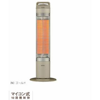 コロナ(コロナ)のCORONA スリムカーボン DH-C918(N)(電気ヒーター)