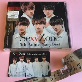 セクシー ゾーン(Sexy Zone)のSexy Zone 5th AnniversaryBest ベストアルバム(ポップス/ロック(邦楽))