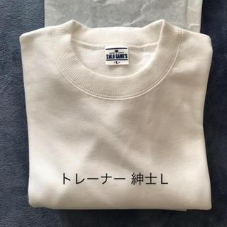 ムジルシリョウヒン(MUJI (無印良品))の【新品】無地 トレーナー 白(スウェット)