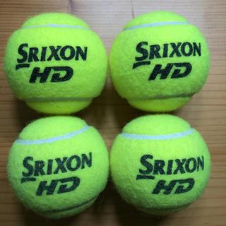 スリクソン(Srixon)のスリクソンテニスボール(ボール)