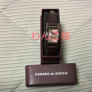 カバンドズッカ(CABANE de ZUCCa)のカバン ド ズッカ 腕時計(腕時計)