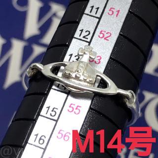 ヴィヴィアンウエストウッド(Vivienne Westwood)のヴァンドームリング M 14号(リング(指輪))