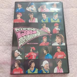 ジャニーズ体育の日 DVD(アイドルグッズ)