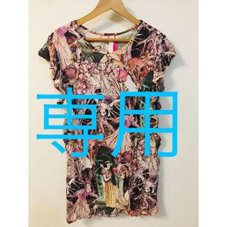 アチャチュムムチャチャ(AHCAHCUM.muchacha)の心愛の断捨離様専用(Tシャツ(半袖/袖なし))