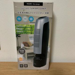 空気清浄機 新品(空気清浄器)