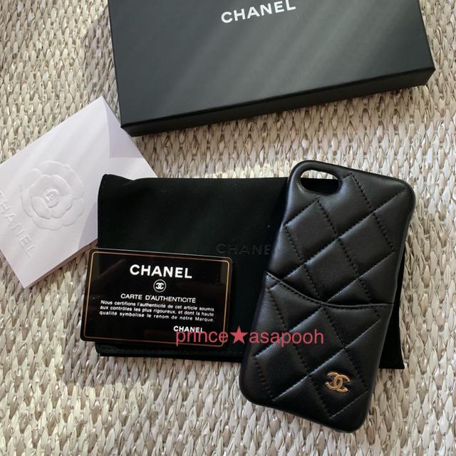 シャネル iPhone8 ケース 手帳型