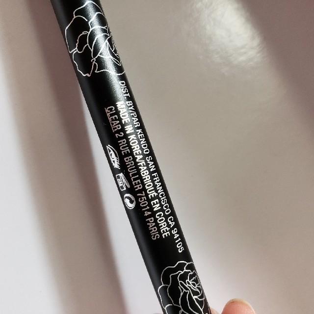 Sephora(セフォラ)の新品未使用品 Katvond tattoo eyeliner アイライナー コスメ/美容のベースメイク/化粧品(アイライナー)の商品写真