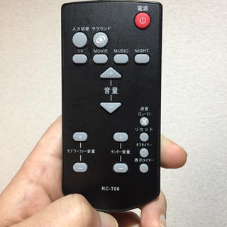 エルパ(ELPA)のスピーカー内臓テレビ台  RC-T06のリモコンです!(スピーカー)