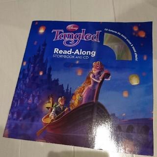 ディズニー(Disney)のRead Along ラプンツェル 英語絵本 CDつき(洋書)