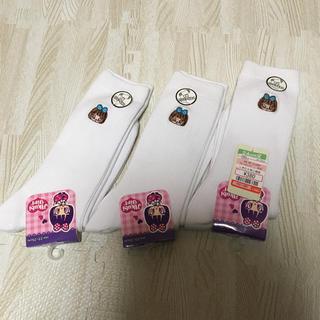 シマムラ(しまむら)の新品!あくびちゃん スクール ソックス 3足セット 新319(ソックス)