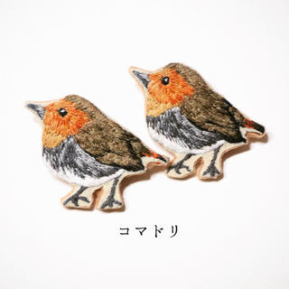コマドリの刺繍ブローチ(コサージュ/ブローチ)