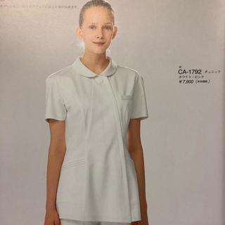 ナガイレーベン(NAGAILEBEN)の白衣 Sサイズ(ナガイレーベン製)(その他)