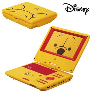 Disney - ディズニー くまのプーさん ポータブルDVDプレーヤー 車載バック付き
