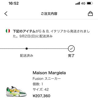 マルタンマルジェラ(Maison Martin Margiela)のMAISON MARGIELA FUSION スニーカー size41(スニーカー)