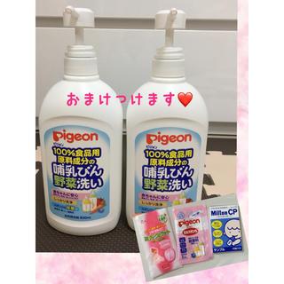 ピジョン(Pigeon)のPigeon 哺乳びん野菜洗い 2本セット(食器/哺乳ビン用洗剤)