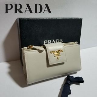 f50c0e2ce4dc 34ページ目 - プラダ 中古の通販 20,000点以上 | PRADAを買うならラクマ