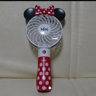 ディズニー(Disney)のミニー ハンディファン(扇風機)