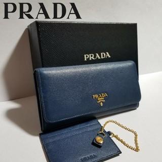 22f4ac8921cc 34ページ目 - プラダ 中古の通販 20,000点以上   PRADAを買うならラクマ