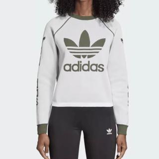 アディダス(adidas)のAdidas ロゴ セーター(ニット/セーター)
