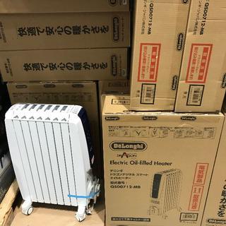 デロンギ(DeLonghi)の専用 Delonghi デロンギ オイルヒーター QSD0712~MB(ファンヒーター)