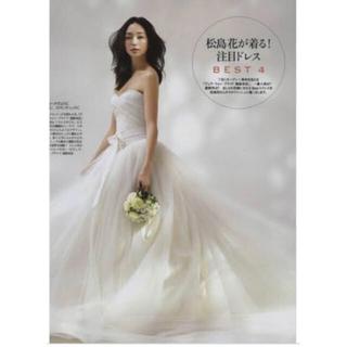 ヴェラウォン(Vera Wang)の1g029 ヴェラウォン バレリーナ(ウェディングドレス)