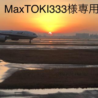 ジャル(ニホンコウクウ)(JAL(日本航空))のMaxTOKi333様専用 JAL 都道府県シール(航空機)