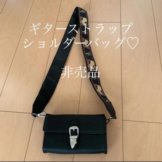 カウイジャミール(KAWI JAMELE)のkawijamele 非売品 ショルダーバッグ(ショルダーバッグ)