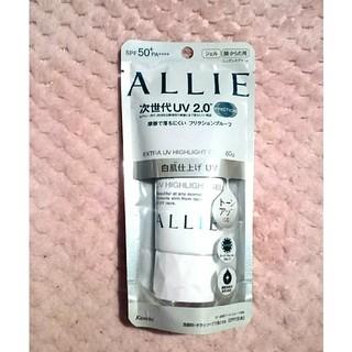 アリィー(ALLIE)の新品 アリー エクストラUV ハイライトジェル 60g(日焼け止め/サンオイル)