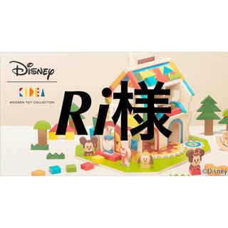 ディズニー(Disney)のキディア専用(積み木/ブロック)