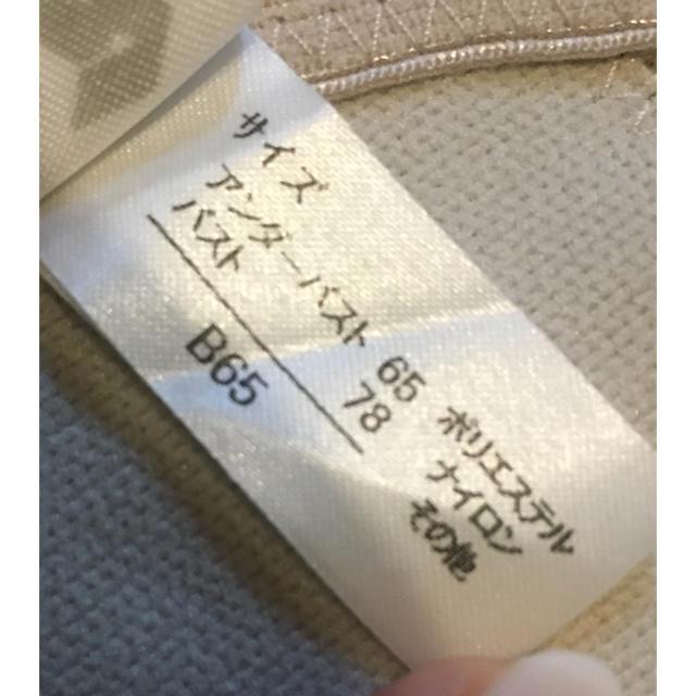 【ブライダルインナー】ビスチェ  ガードルセット レディースの下着/アンダーウェア(ブライダルインナー)の商品写真