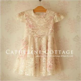 キャサリンコテージ(Catherine Cottage)のキャサリン コテージ ワンピース ドレス レース 90(ワンピース)