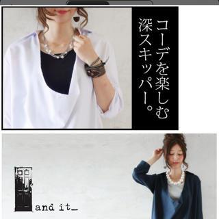 アンドイット(and it_)の【新品未使用】and it_  スキッパー シャツ(シャツ/ブラウス(長袖/七分))