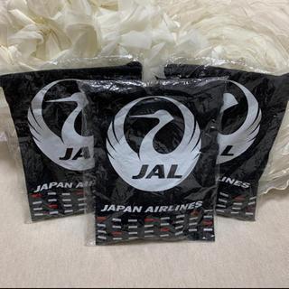 ジャル(ニホンコウクウ)(JAL(日本航空))の割引中 【新品・割引中】JAL ビジネスクラス アメニティ 3セット(旅行用品)