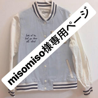 misomiso様専用ページ(スタジャン)